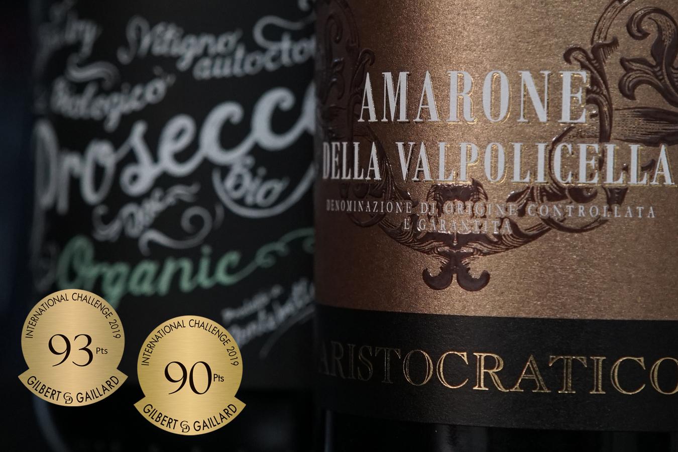 Alberto Nani Aristocratico Amarone